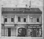 Centrul (est, 1907) 03 (nr.38, Magyar Korona Szalloda,   Hotelul Coroana)